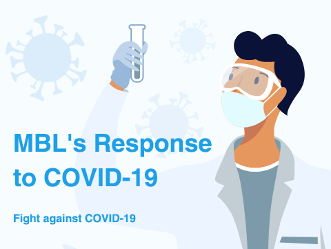 MBL's Response to COVID-19