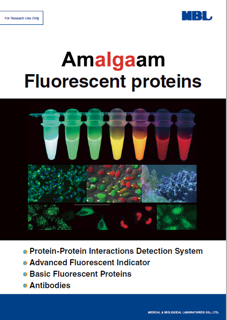 Amalgaam Fluorescent proteins